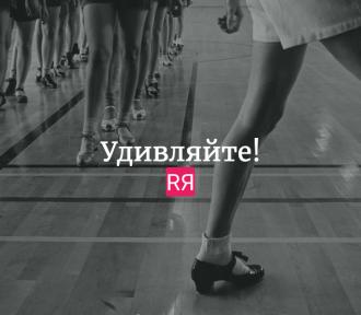 Необычные танцевальные залы в Украине