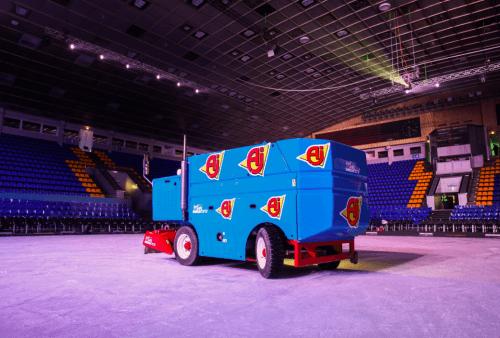 Дворец Спорта - главная национальная арена Киева • 2021 • RoomRoom 3