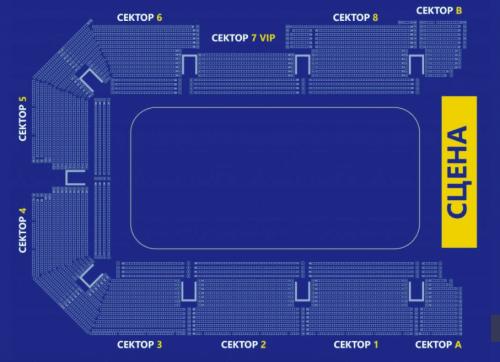 Дворец Спорта - главная национальная арена Киева • 2021 • RoomRoom 9