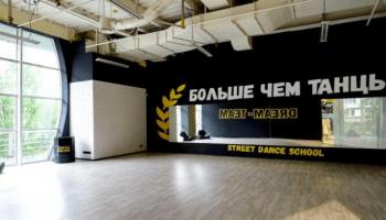 Аренда пространств возле метро Минская в Киеве • 2021 • RoomRoom 2