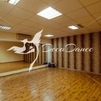 Deca Dance крещатик
