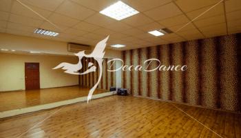 Лучшие места для занятий танцами • 2020 • RoomRoom