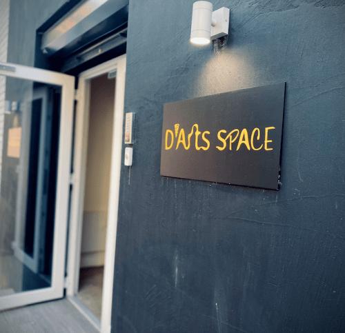 Darts Space - танцевальная студия в стиле лофт на Подоле • 2021 • RoomRoom 6