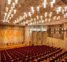 актовый зал библиотека вернадского