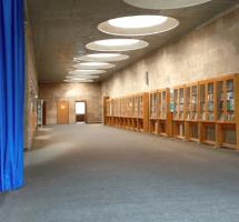 фойе библиотеки вернадского