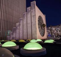 библиотека вернадского крыша 2