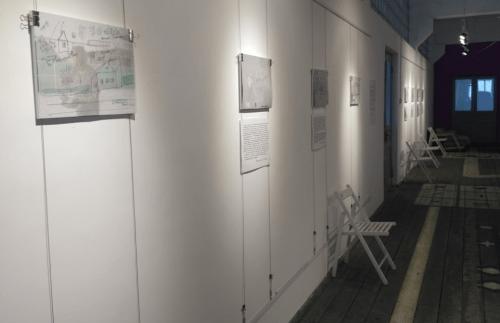 Izone - 4-х этажное творческое пространство • 2020 • RoomRoom 12