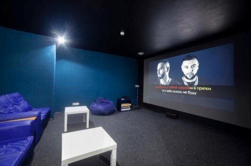 Placzabaw - 5 залов с кинотеатром и играми • 2021 • RoomRoom 8